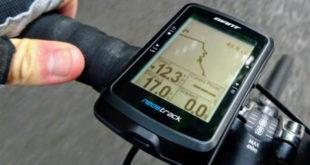 Giant entra no mercado de ciclocomputadores com GPS