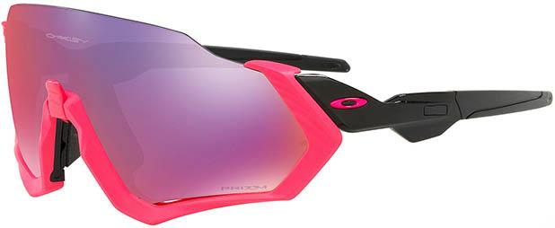 2c88893ad Além das lentes Prizm, os novos óculos Oakley Flight Jacket serão  disponibilizados com as opções de lentes polarizadas ou fotocromáticas.